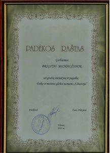 Padėkos sertifikatas